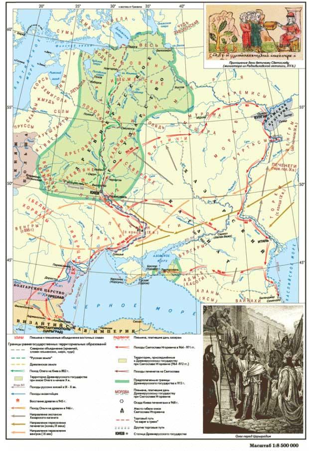 Древняя Русь: ключевые события, князья, культура