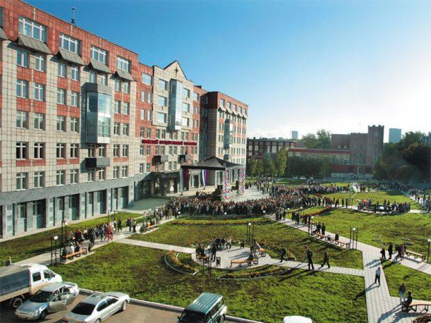 Пермский Государственный Национальный Исследовательский Университет сейчас