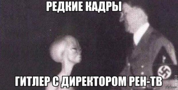 Источник картинки: https://pikabu.ru/story/rentv_2445637. Это такая шутка, стёб если кто не понял!