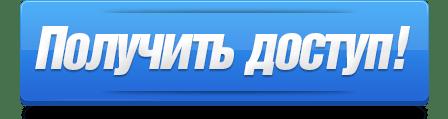 """Запись вебинара """"Источники по истории России: с Древности до новейшего времени"""""""