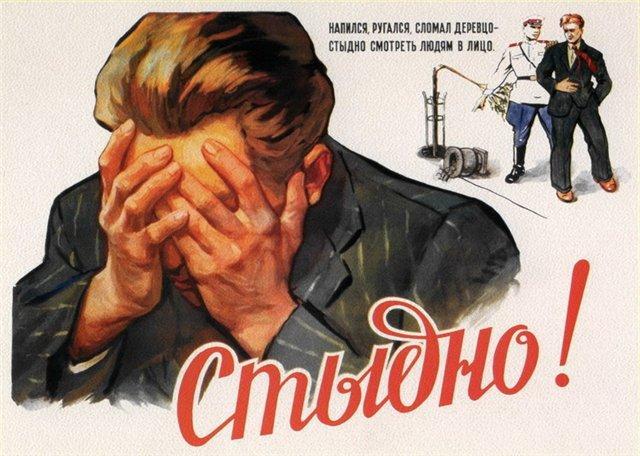 10 жестких анекдотов про советские реалии: молодым не понять!