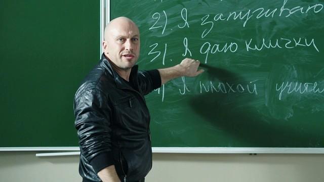 Кто он такой, настоящий учитель, и что ему мешает быть идеальным?