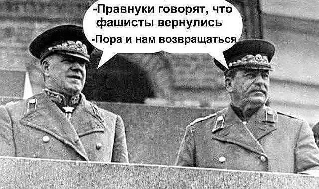 Правдивые анекдоты про Сталина и Жукова