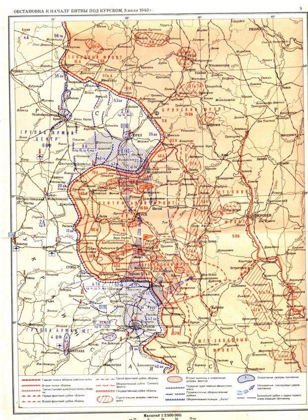 Карта Курского выступа перед началом Курской битвы