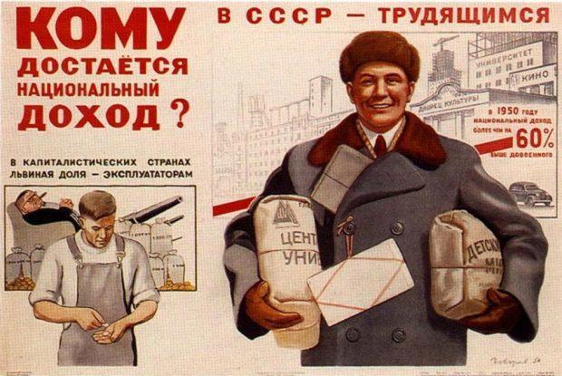Сколько на самом деле получали учителя школ в царской России и в СССР