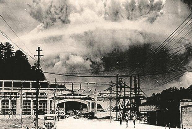 Атомная бомбардировка Хиросимы