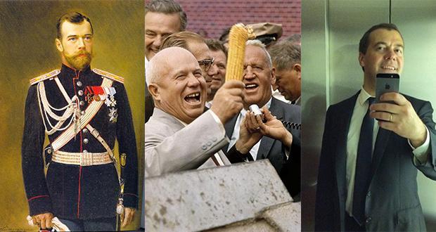 """Борьба с """"тлетворным влиянием"""" Запада: в царской России, СССР и в России современной"""