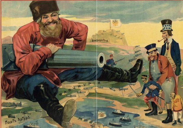 Плакат времен Русско-японской войны - Россия