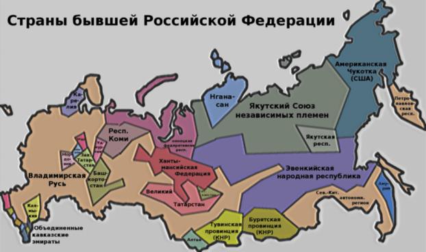 5 случаев, когда Россия фактически перестала существовать как единое государство