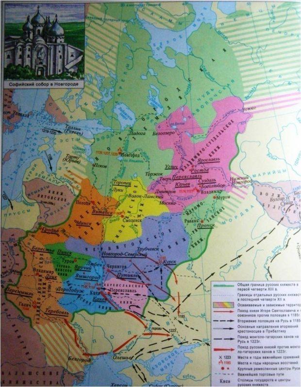 Карта раздробленной Руси