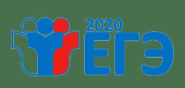 Расписание ЕГЭ 2020: история, общество и другие дисциплины