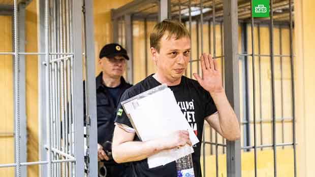 Журналист Иван Голунов. Помещен под стражу в 2019 году. Осовбожден из-за отсутствия доказательной базы и подлога улик работниками правоохранительных органов