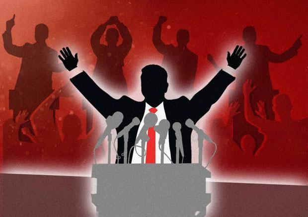 Функции политической системы в политологии