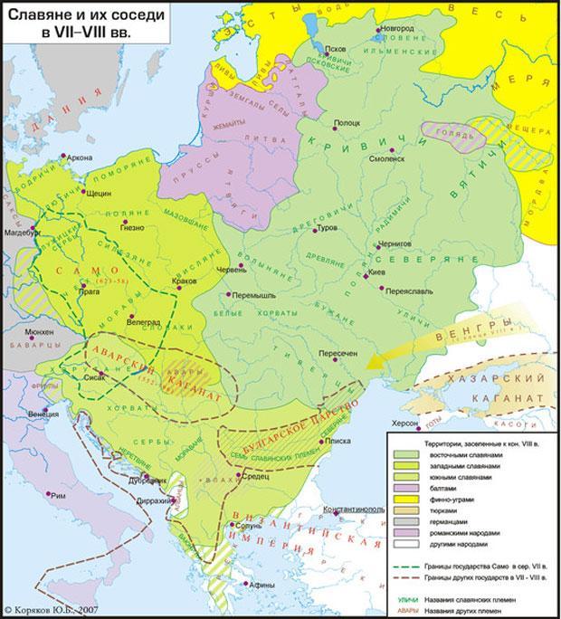 Восточные славяне: происхождение, расселение, занятия