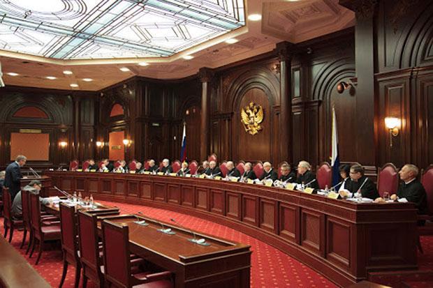 Полномочия конституционного суда РФ