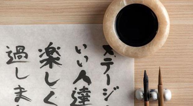 Как выучить японский язык: инструкция для новичков и продолжающих