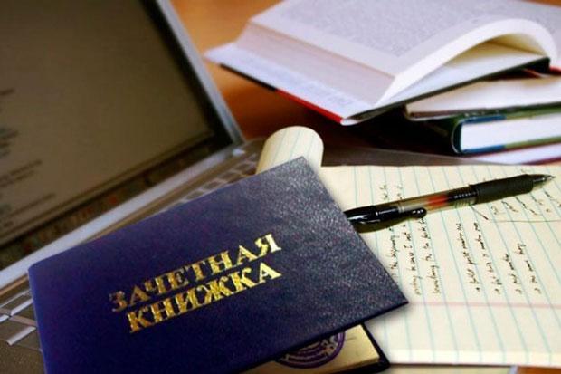 Ученье свет, а не ученье тьма - заказ курсовых и дипломных работ в Екатеринбурге